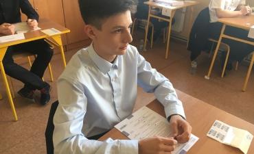 2018_05_test_gimnazjalny_33